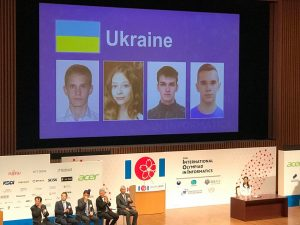 Адальберт Макарович здобув у Японії «бронзу» Міжнародній олімпіаді!