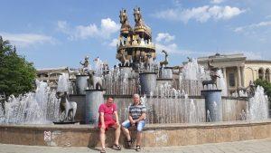 Колхидський фонтан